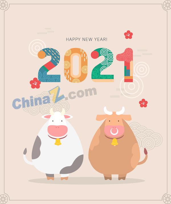 2021牛年卡通海报设计