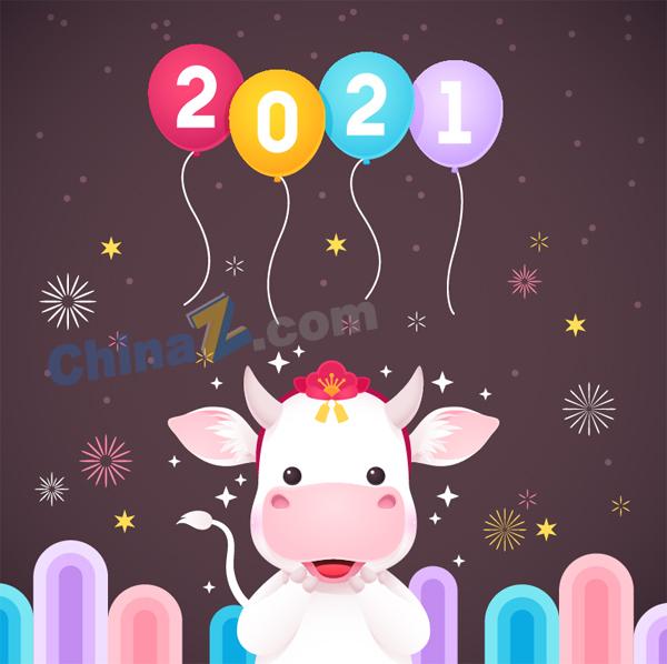 2021新年卡通插画设计