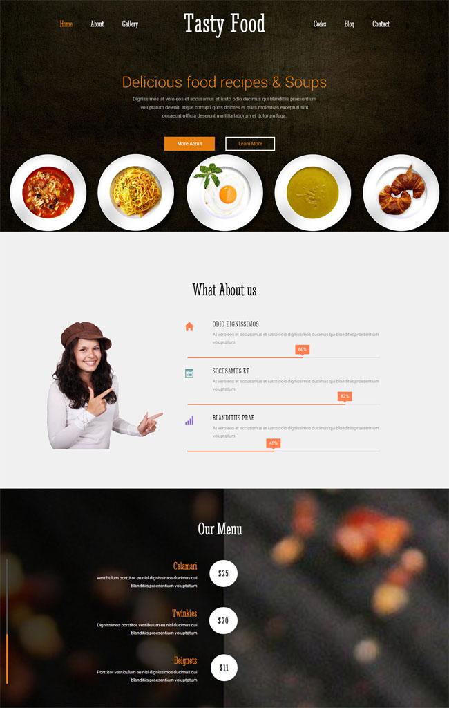 美味酒店自助餐网站模板_免费模板