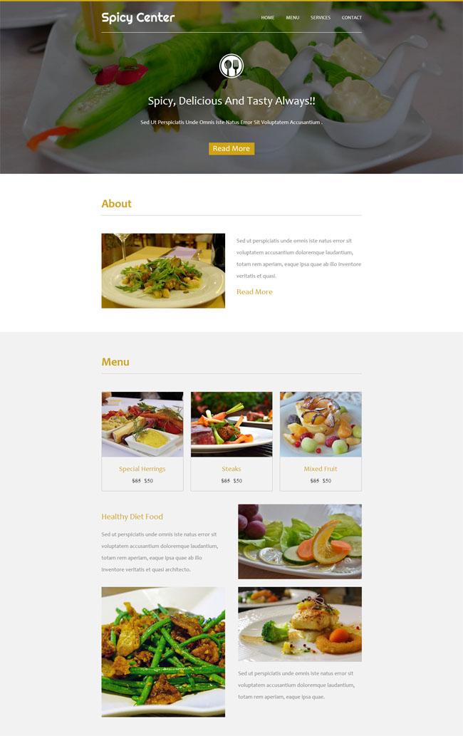 创意美食拼盘CSS单页模板_免费模板