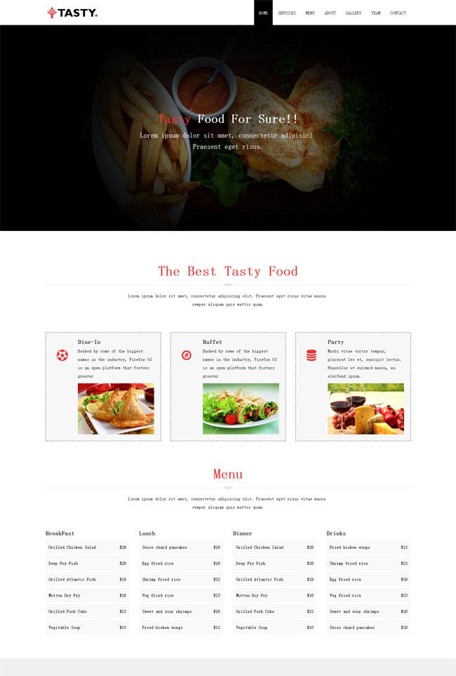 大气宽屏美食汉堡单页模板_免费模板