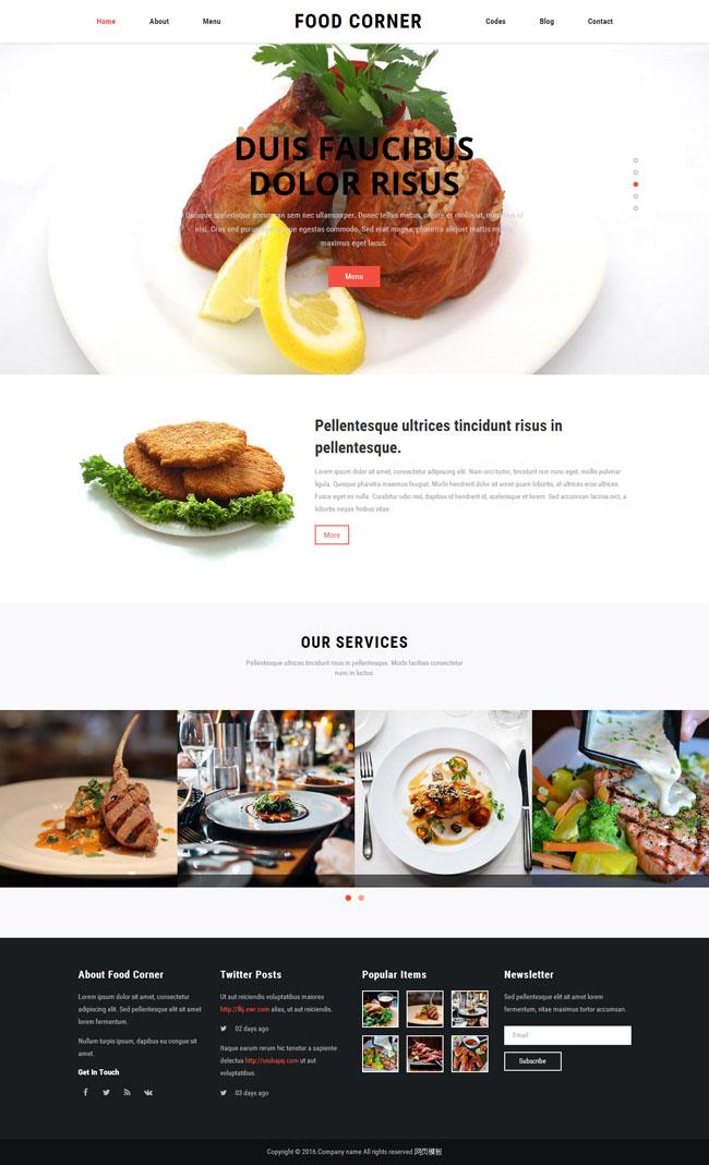 白色清爽美食餐厅网站模板_免费模板
