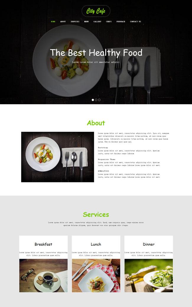 宽屏大气美食网站模板_免费模板