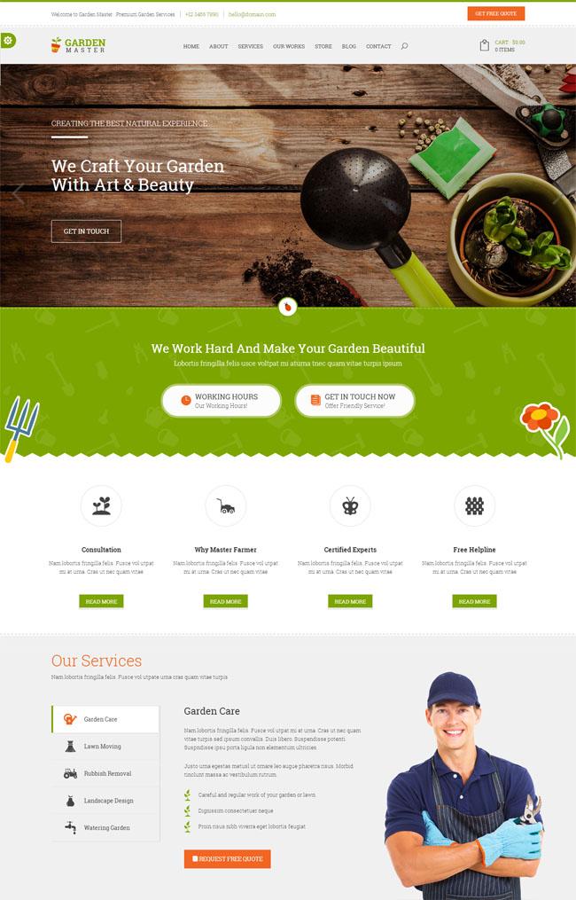 适合园林绿化HTML5模板_免费模板
