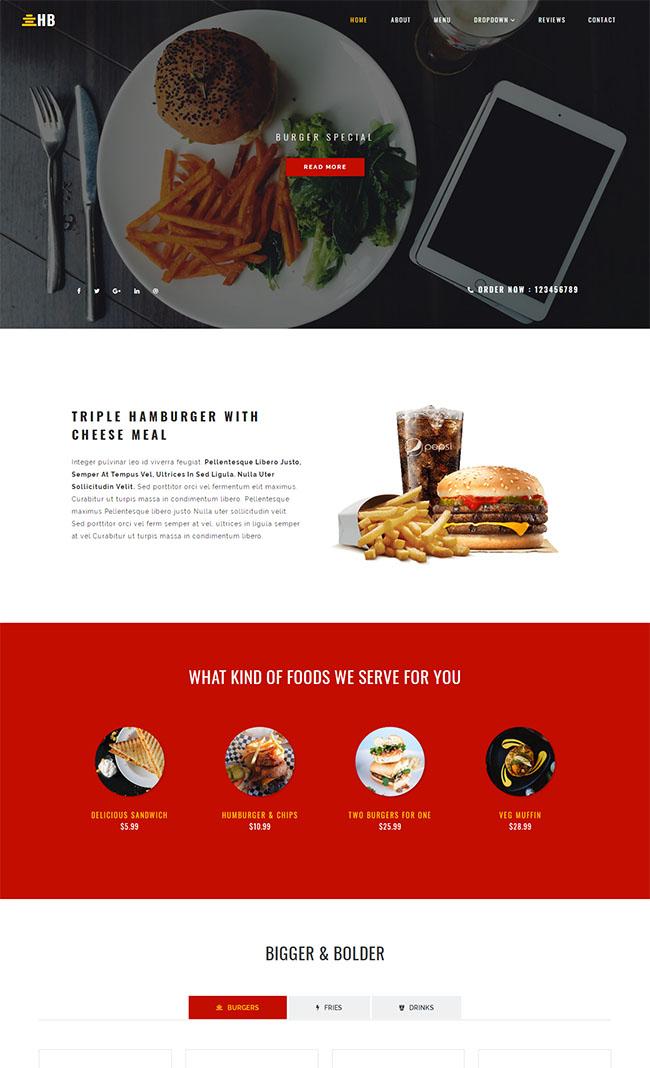 汉堡炸鸡美食网站模板
