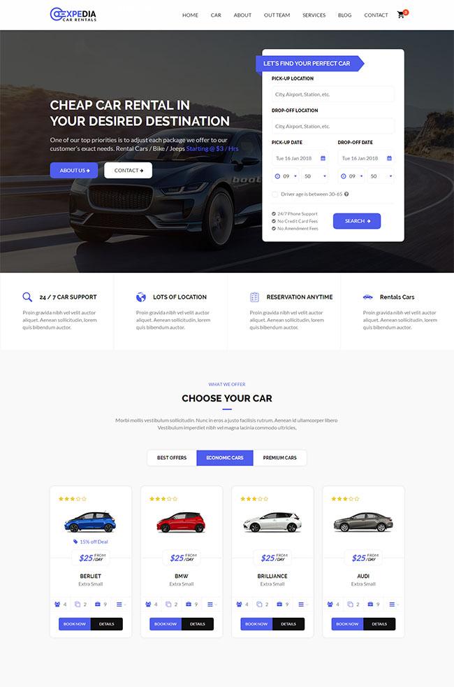 汽车租赁平台网站模板
