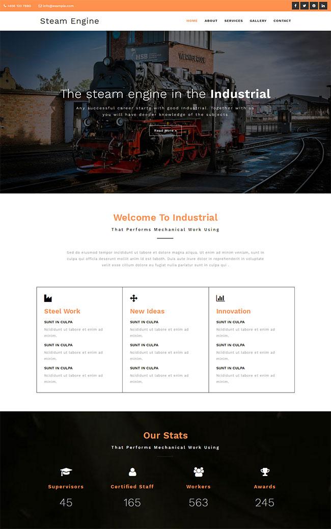 蒸汽火车研究网站模板
