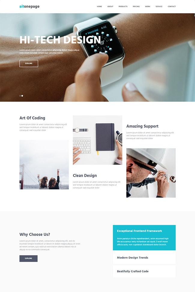 高科技产品设计网站模板