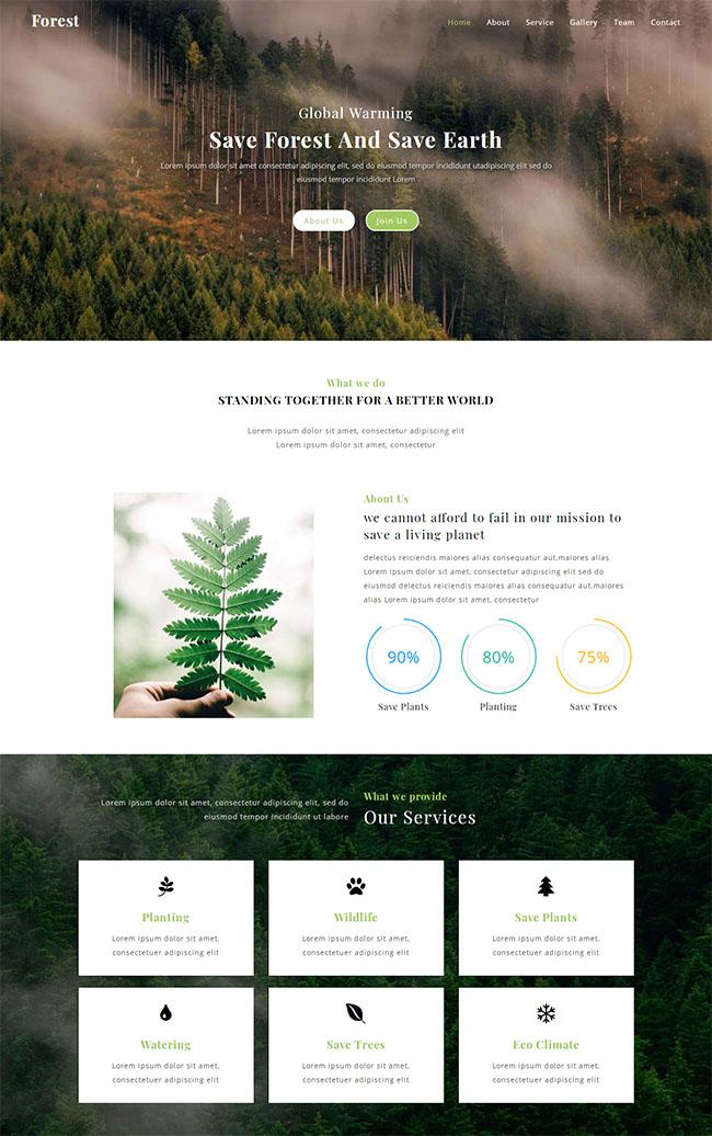 拯救地球森林公益网站模板