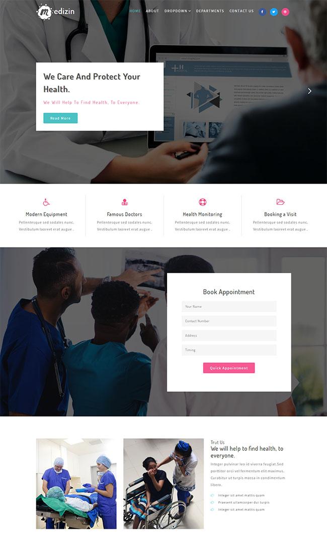 私人健康体检网站模板