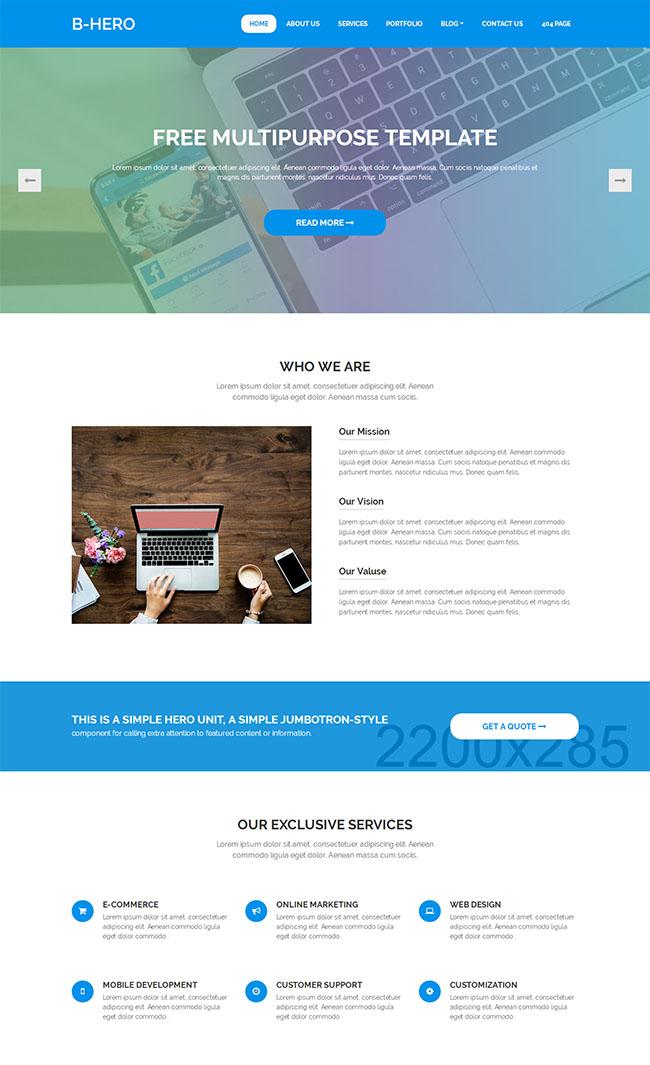 蓝色产品营销集团官网模板