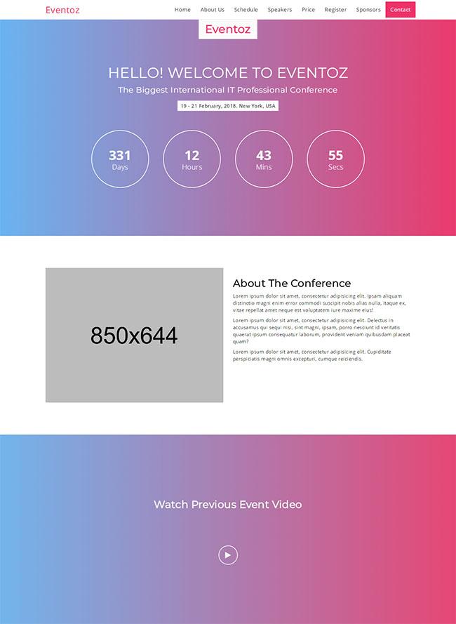紫色渐变招商专题网站模板