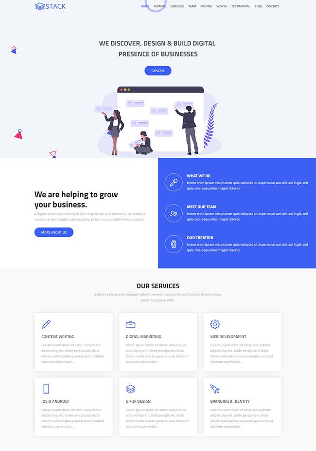 应用程序开发公司网站模板