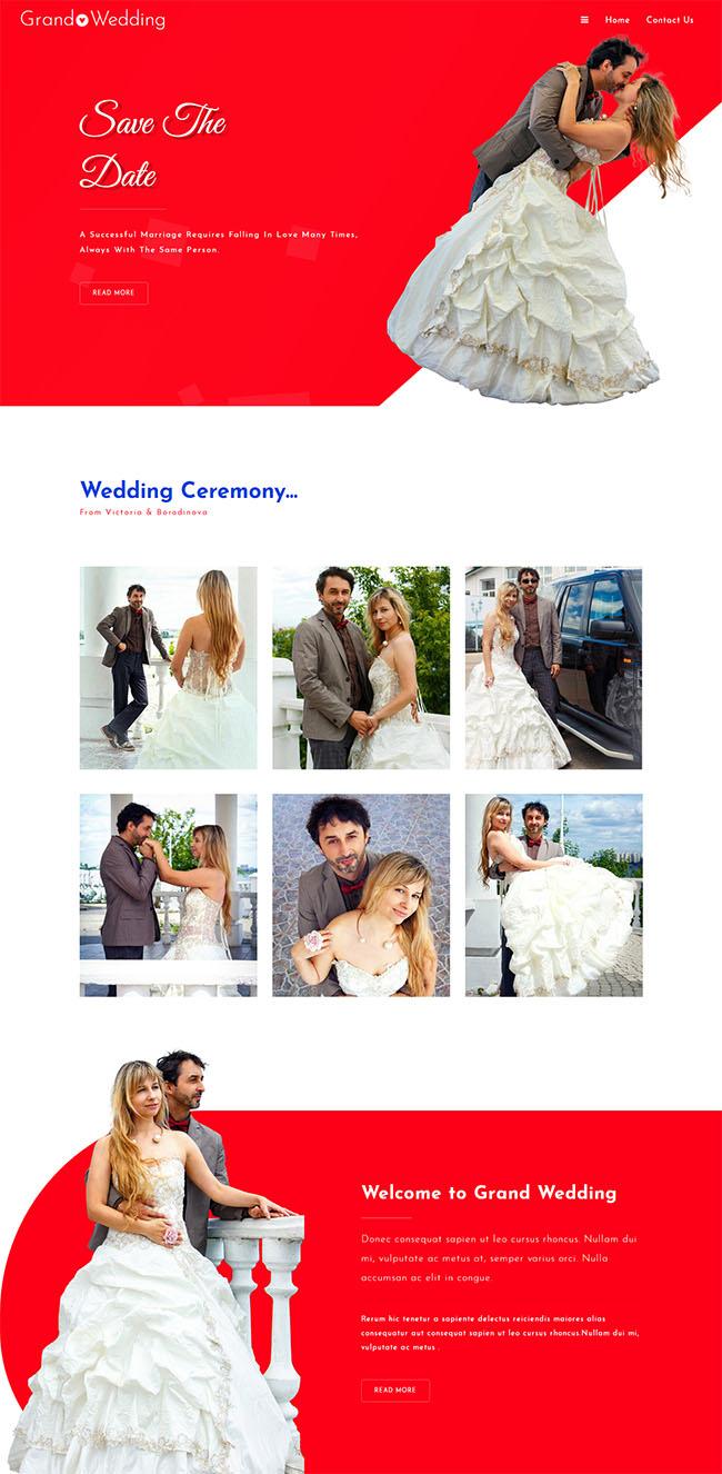 红色喜庆婚礼策划网站模板