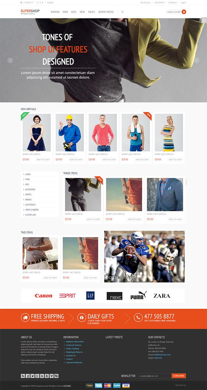 服装商城整站HTML5模板