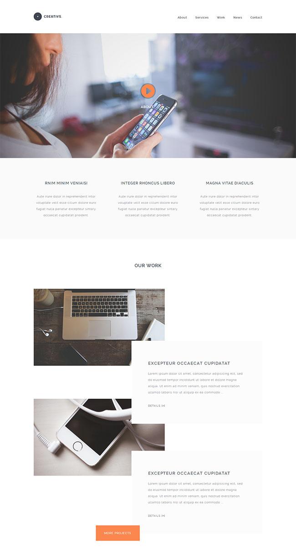 数字文化服务公司网站模板