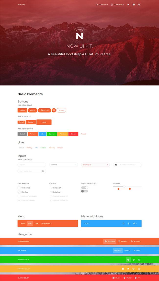 精品前端框架HTML5模板