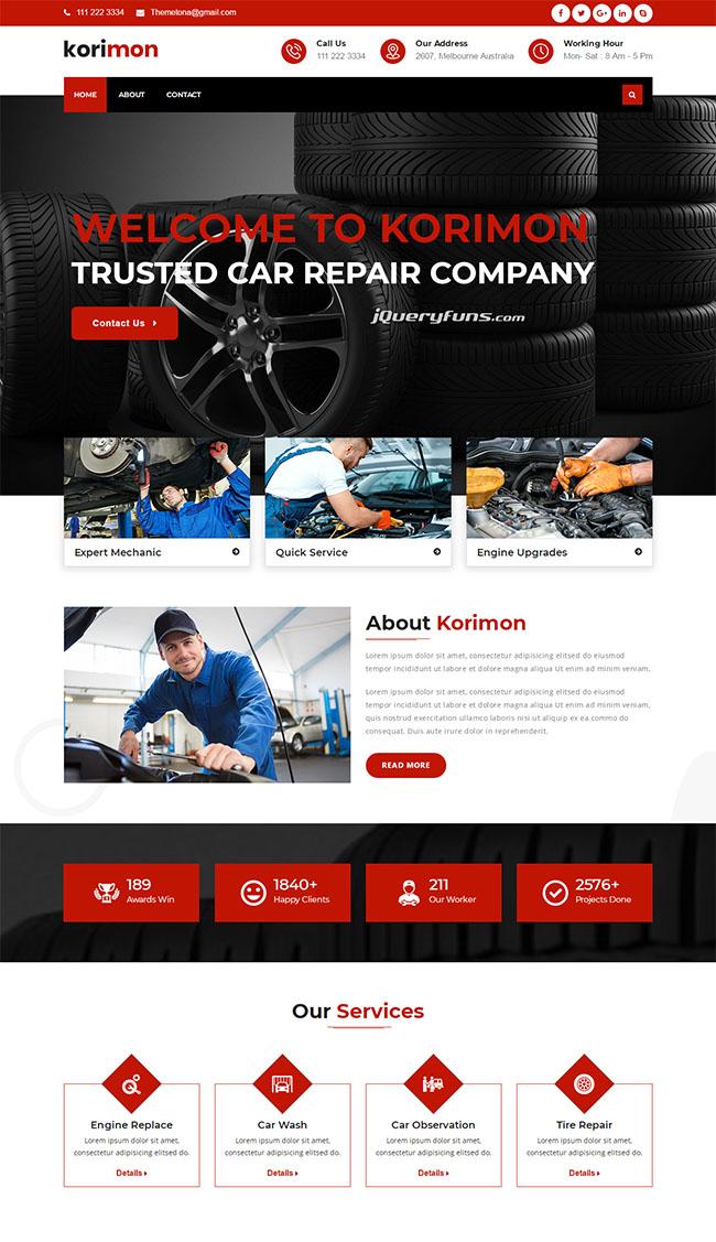 汽修厂汽车修理服务网站模板