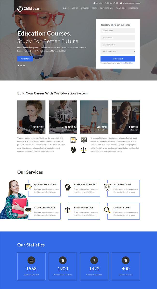 教育课程培训网站模板