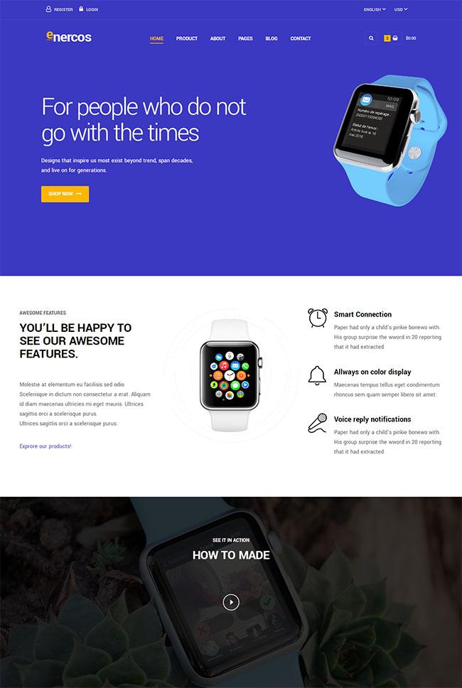 智能手表在线商城网站模板