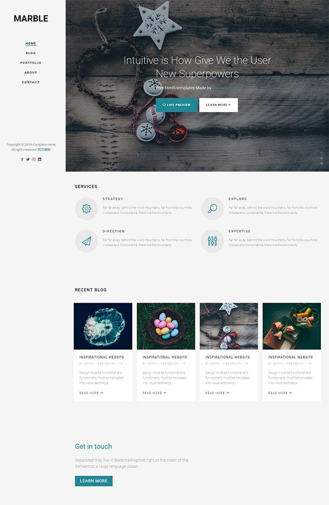 首饰品企业博客网站模板