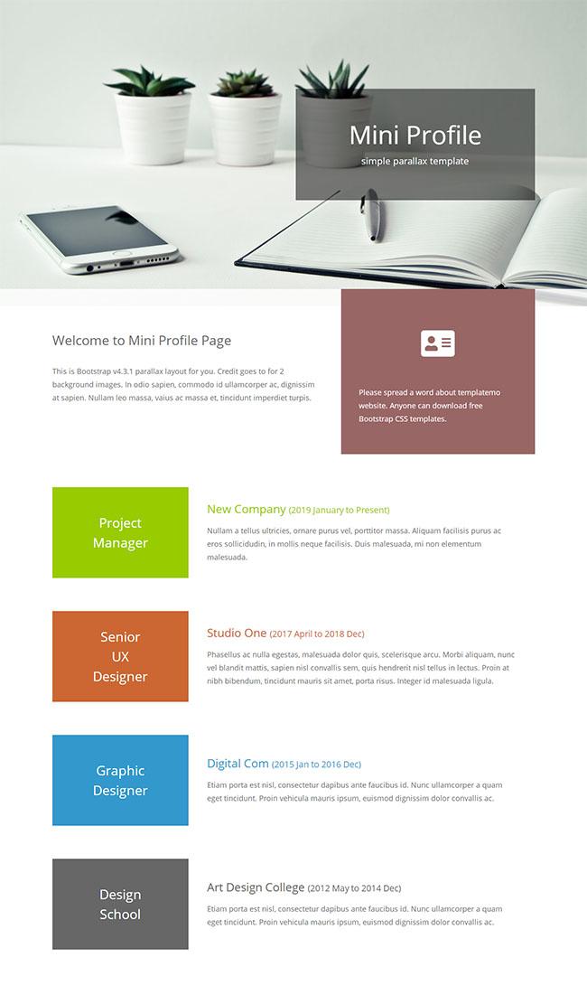 滚动视差企业网站模板