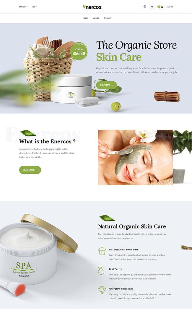 美容化妆品购物网站模板