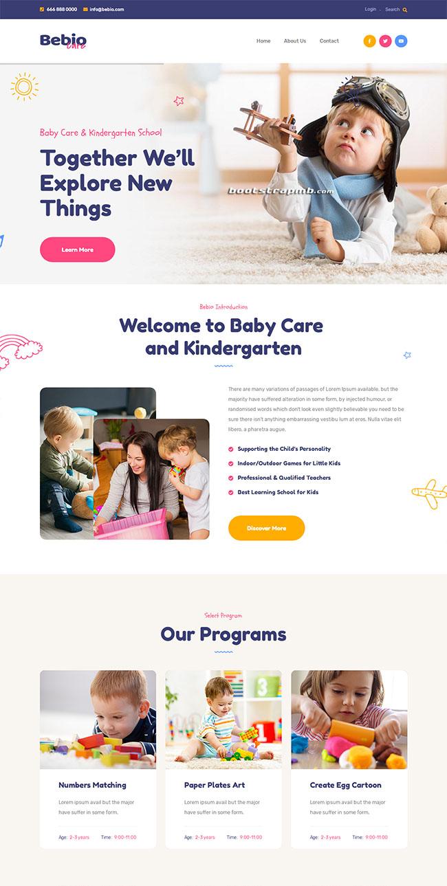 婴儿护理教育网站模板