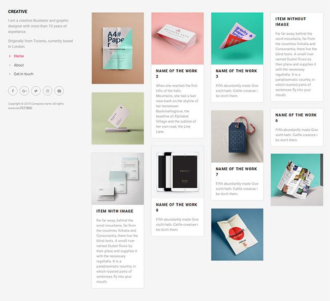 创意组合瀑布流网站模板