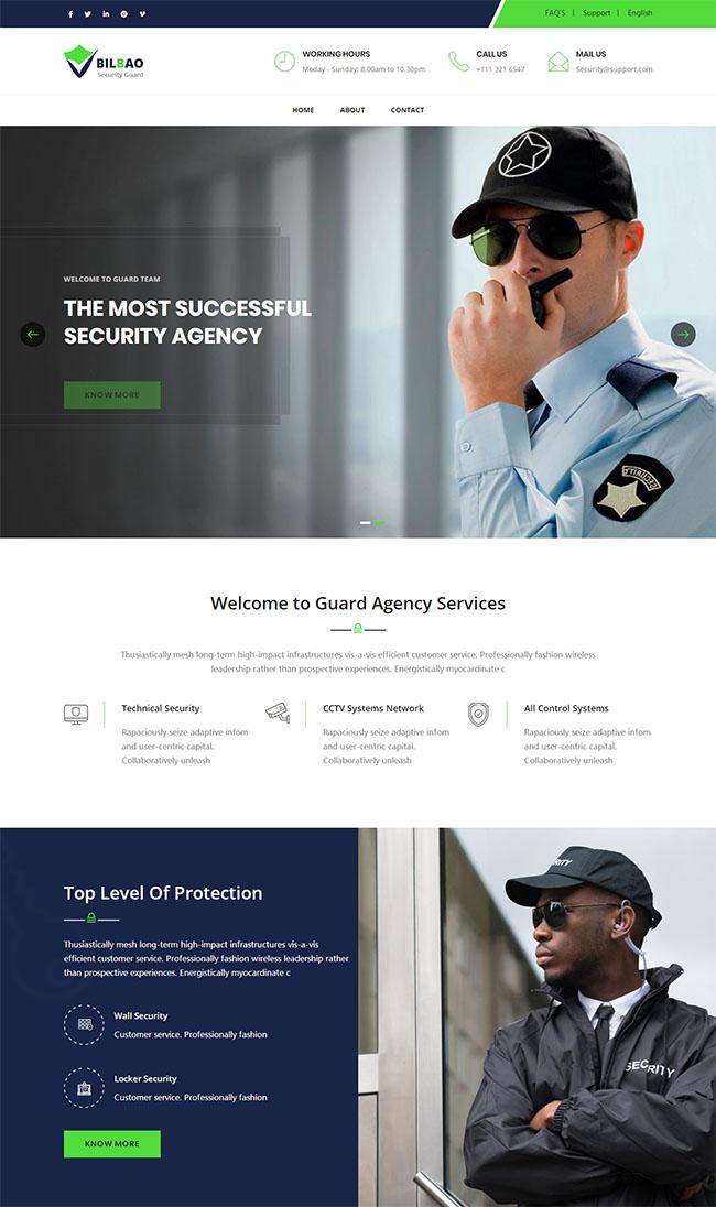 保安安保公司HTML5网站模板