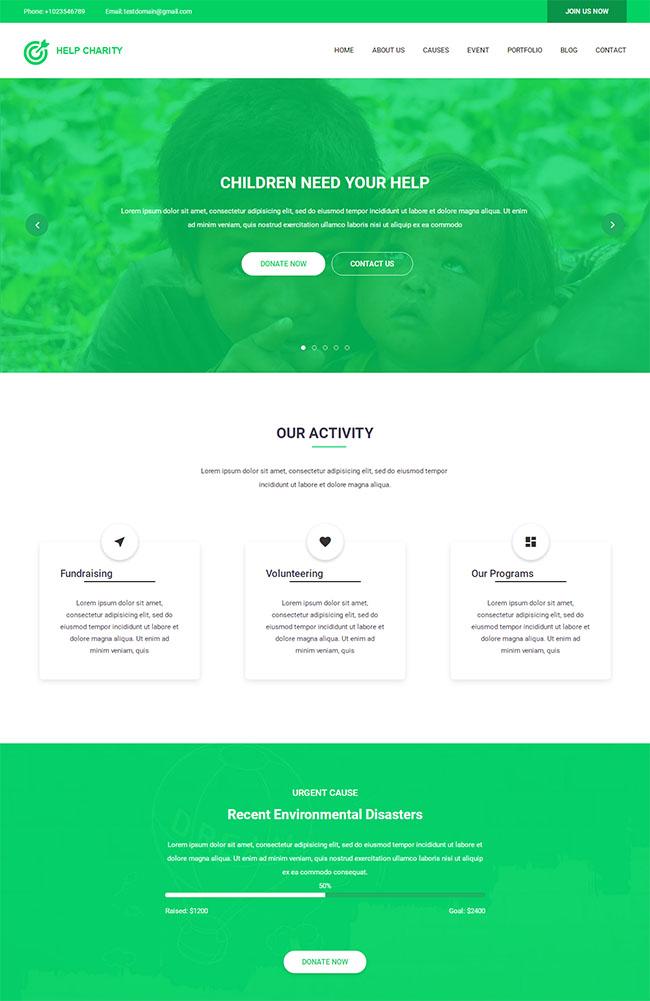 绿色风格爱心捐赠网站模板