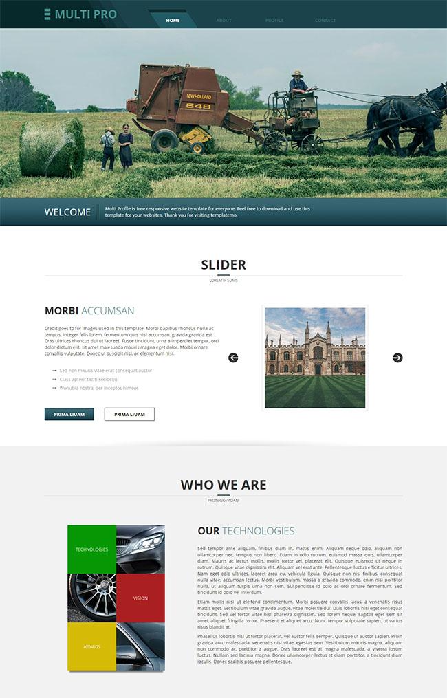 先进的农业机器公司网站模板