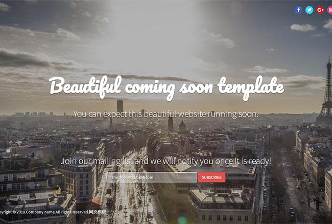 网站即将上线HTML模板