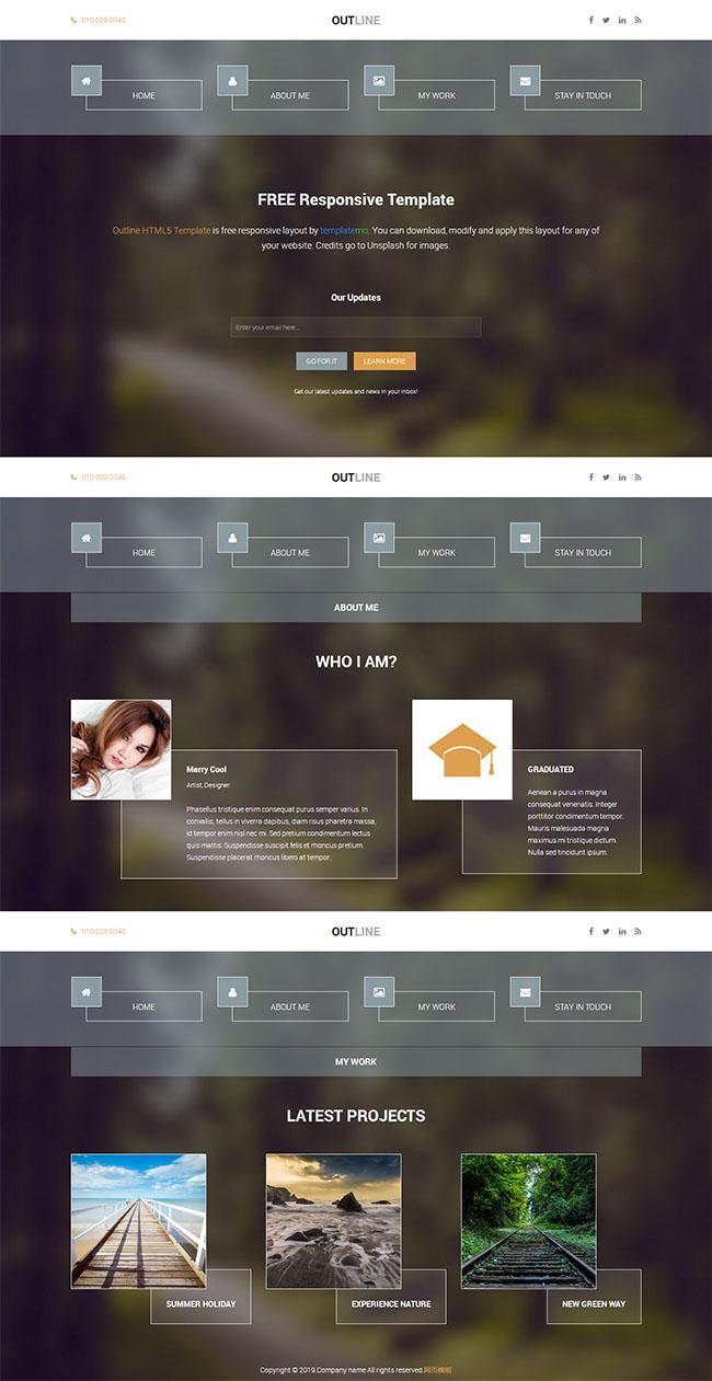 半透明风格单页网站模板