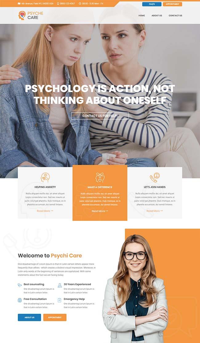 橙色心理咨询机构网站模板