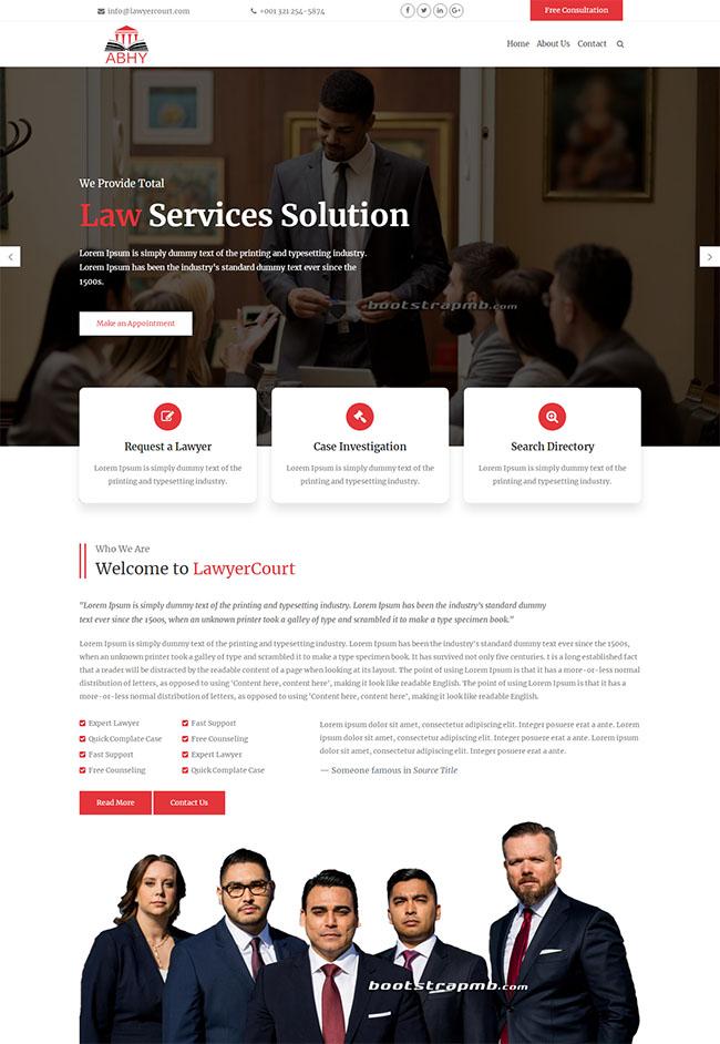 红色律师事务所网站模板