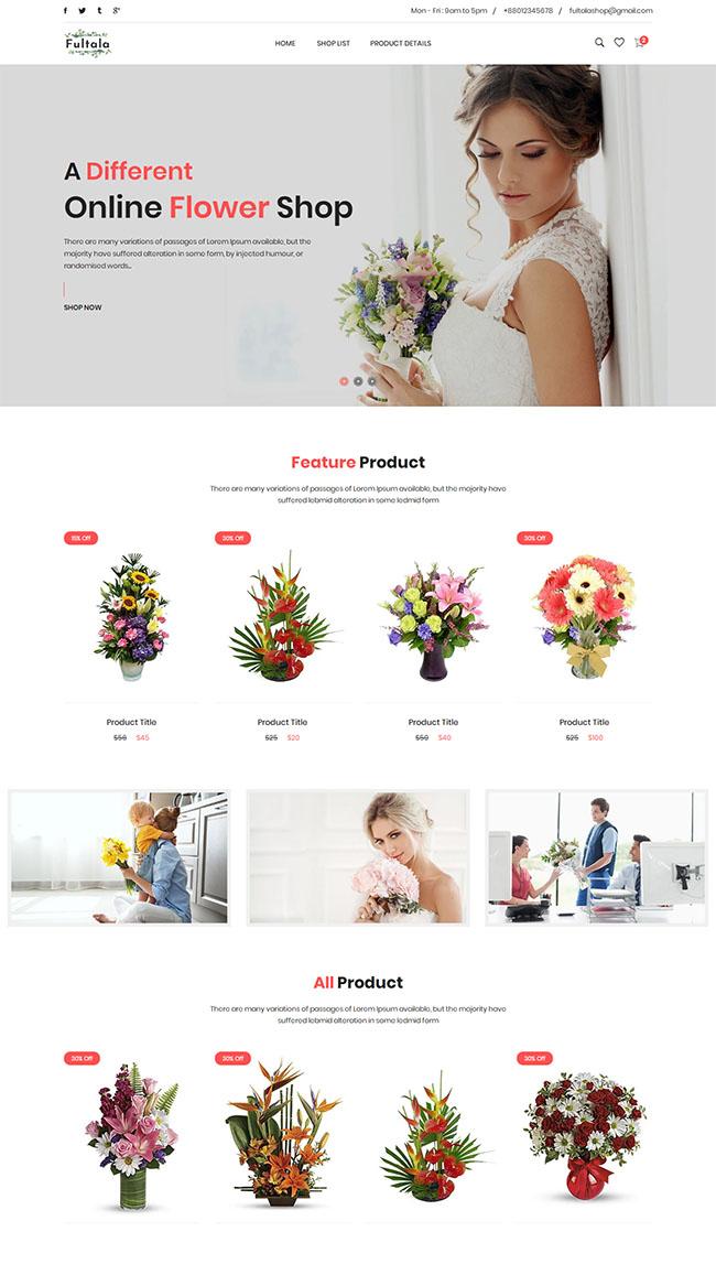 鲜花预订电商网站模板