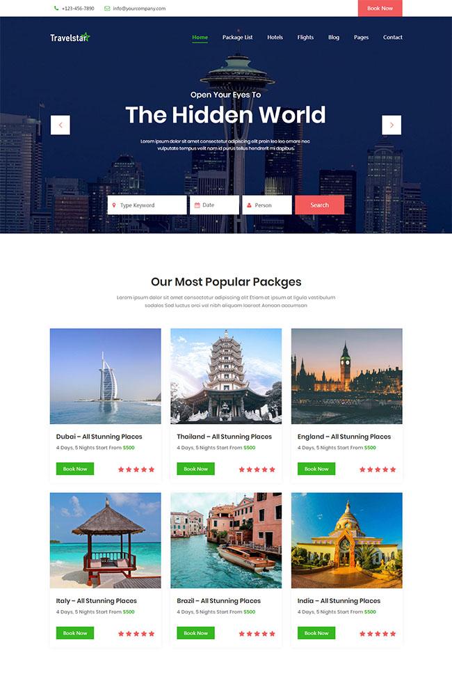 旅行社旅游平台网站模板