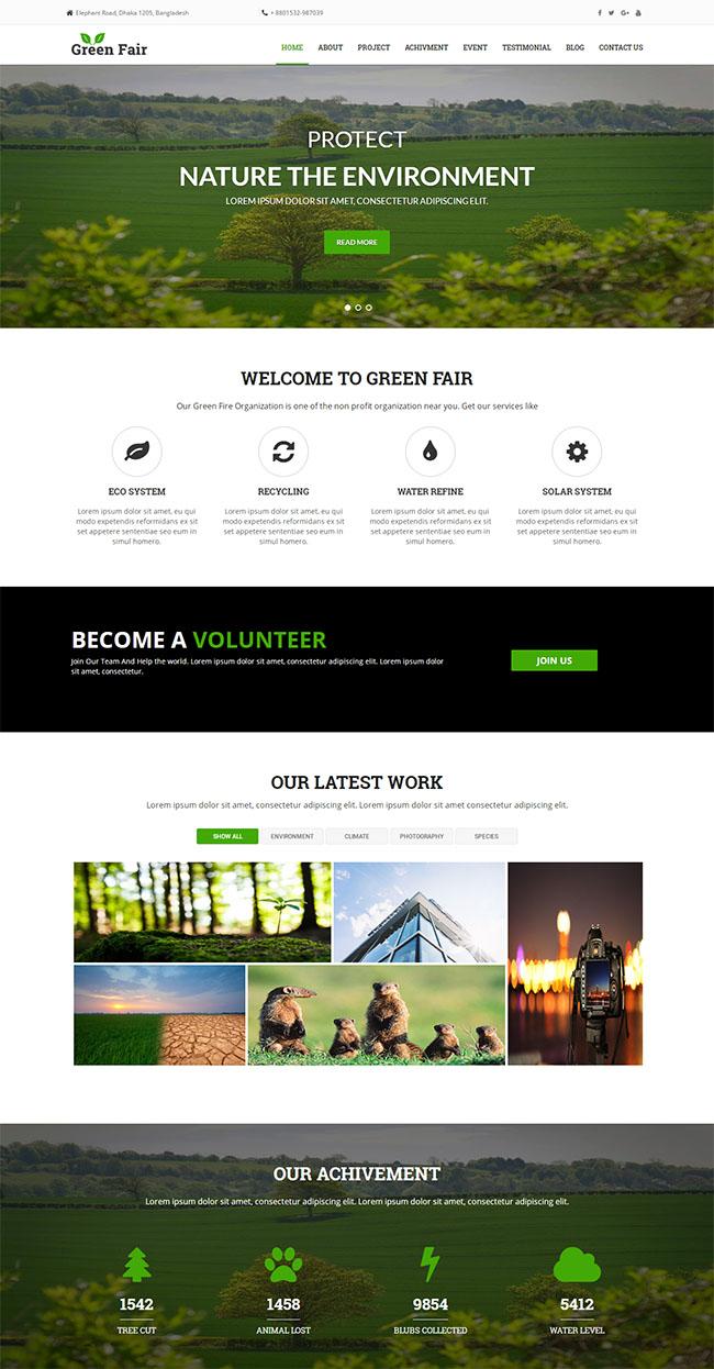 森林绿化公司网站模板