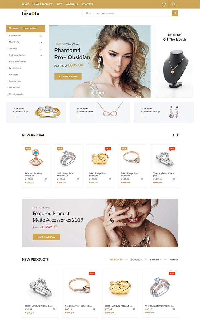 珠宝首饰电商网站HTML5模板
