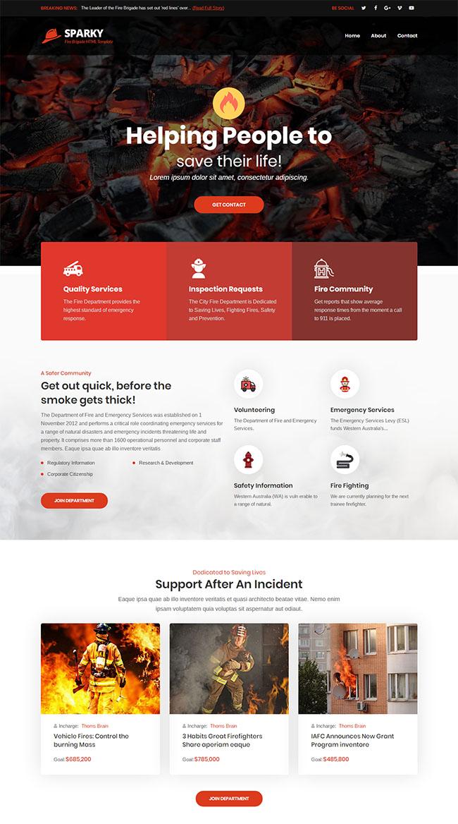 火灾救援服务消防网站模板