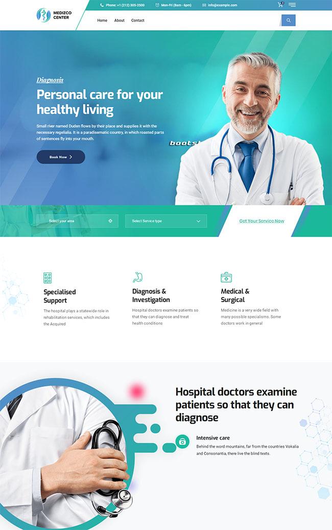 医疗健康康复中心网站模板