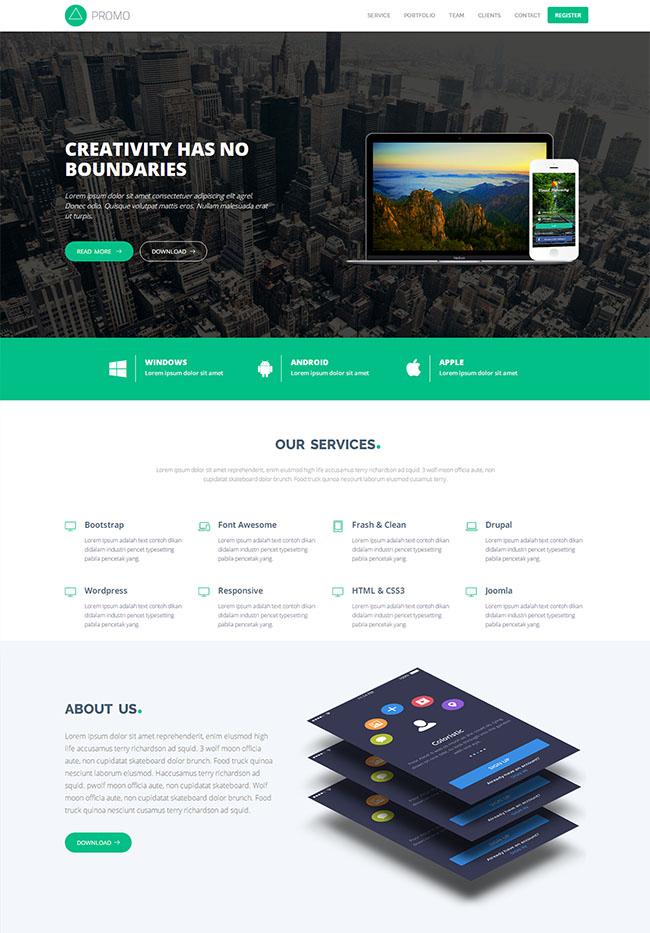 绿色简洁科技公司网站模板