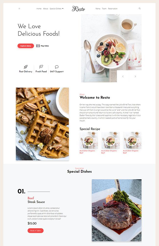 餐厅美食作品展示网站模板