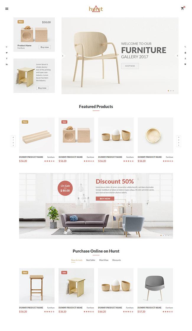 实木家具电子商务网站模板