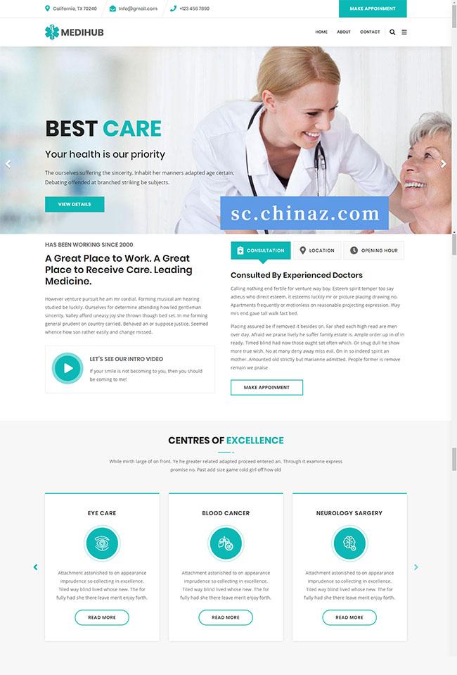 HTML5医疗与健康网站模板