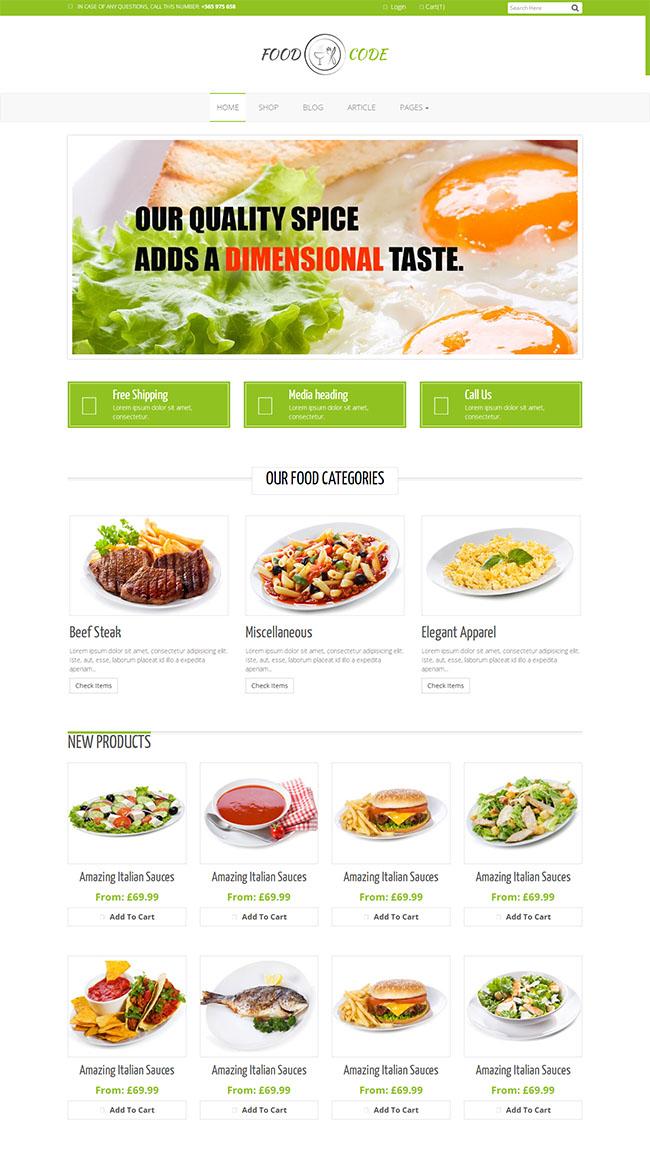 绿色水果蔬菜外卖网站模板