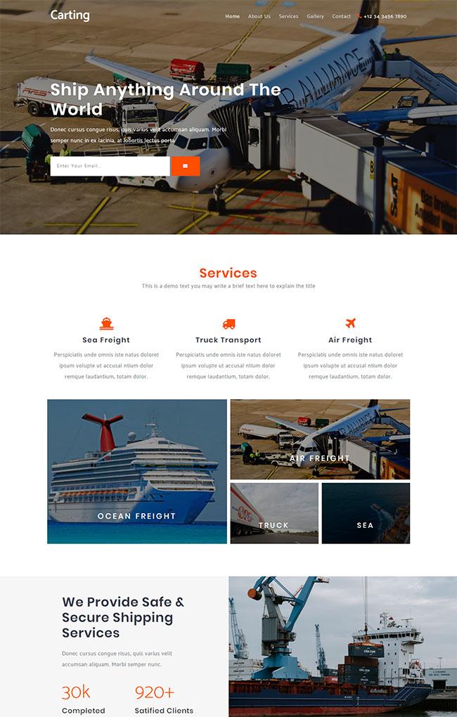 飞机运输公司网站模板