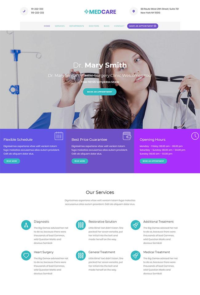 商务健康医疗网站模板
