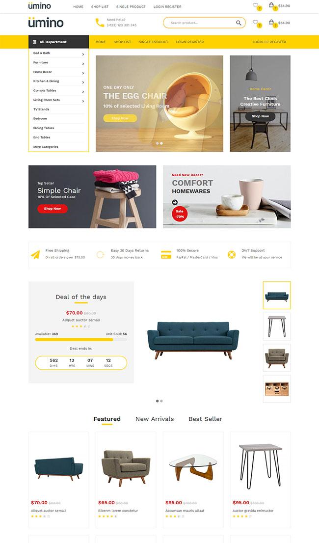黄色室内家具电商商城模板